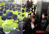 한나라당 의원 140명 국회 본회의장 점거 출입구는 통제