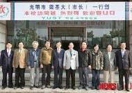 광명시, 중국 연변과기대에 유학생 파견