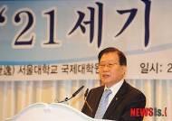 박정희대통령기념사업회 조찬강연회