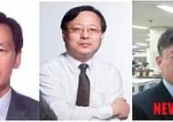 경희언론인상에 양철훈, 이택희, 강호원 등 3명 선정