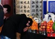 참배하는 동국대학교 학생들
