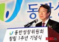 동반위, 1주년 기념식 개최…삼성·포스코 등 新동반성장모델 선포