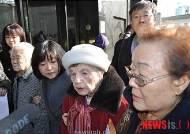 일본 공사 질타하는 에델 카츠 할머니