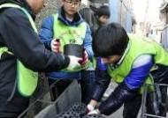 연탄배달 봉사 나선 전국미아·실종가족찾기시민의모임