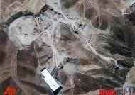 우라늄 농축 시작한 이란 포르도우 지하 우라늄 농축 시설