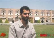 이란, 유엔에 자국 핵과학자 사망에 대한 규탄 요청