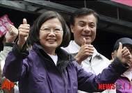 대만 총통 선거, 야당 후보 차이잉원 `따봉`
