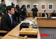 개회사하는 정몽규 한국프로축구연맹 총재