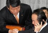 한나라당 주성영 간사와 인사 나누는 김선동 의원