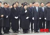 """한명숙 """"盧대통령님 저희 왔습니다"""" 봉하마을 묘역 참배"""