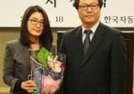 한국 올해의 차 퍼포먼스상, 메르세데스-벤츠 뉴 CLS 63 AMG