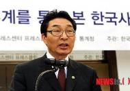 우기종 통계청장, `장래인구추계를 통해 본 한국사회의 미래` 토론회
