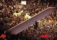 이집트, 희생자들의 이름 적힌 오벨리스크