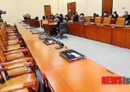 국회 정무위 민주통합당 의원들, 론스타 문제 향후 대책 논의