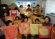 농촌노인 노후활동 교육프로그램