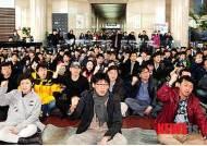 경찰, 파업 MBC노조 업무방해혐의 수사착수