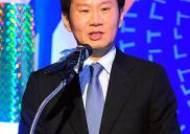 인사말하는 정몽규 한국프로축구연맹 총재