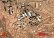 이란 핵무기 실험이 있었던 파르친 군사시설