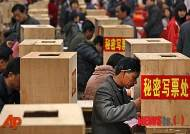 [뉴시스아이즈]중국에 부는 변화 바람…민주주의 씨앗 싹 틀까