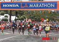 LA 마라톤, 남자 엘리트선수들 출발