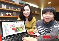 KT, 초중등생 온라인학습 서비스 '올레 홈스터디' 오픈