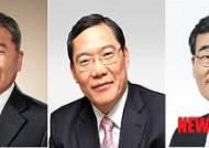 전남대 총장 후보자들