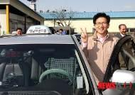 택시기사로 변신한 김문수 경기지사