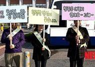 김해시 공무원들 출근길 청렴캠페인