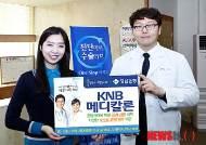 경남은행 의료 전문직 전용 신용대출 상품 출시