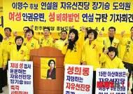 아산 여성비하발언 논란, 선진당 장기승 도의원 '탈당하겠다'