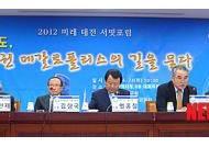"""""""대전시 중부권 메갈로폴리스 구상은 추상적"""" 국가원로들 비판"""