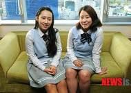 영화 '두레소리'의 주역 배우 김슬기-조아름