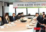 전북도―전북출신 수도권 당선자 간담회