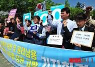 ILO협약 위반 및 권리남용 이명박대통령,이채필 장관 고발 기자회견
