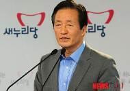 """정몽준 """"완전국민참여경선은 불가피한 선택"""""""