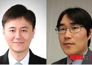 남구현 이대 교수, 미세균열 제어해 나노공정기술 개발