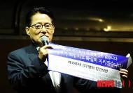 박지원 원내대표 '수입 즉시 중단할 것'