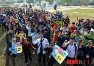 크라운해태제과, 500여 임직원 30㎞ 한강 고수부지 걷기