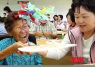 즐거운 놀이로 농촌노인 치매 예방