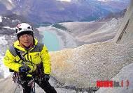 산악인 최석문, 알래스카 헌터봉 등정 성공