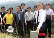 문재인 상임고문 위안부 피해자 묘소 참배