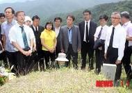 문재인 위안부 피해자 묘소 참배