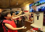'디즈니 썸머 환타지아' 이벤트, 게임즐기는 어린이들