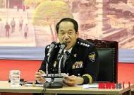 아산 경찰서장 이재승 총경 취임