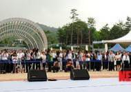 대선 출마선언 한 김영환 민주통합당의원