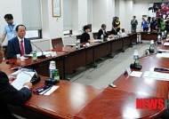 법관인사제도 개선위원회의