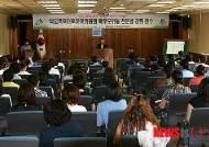 서천교육청, 학교폭력대책자치위원회 학부모위원 연수