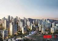 마포 뉴타운 대규모 아파트 '아현 래미안 푸르지오' 분양
