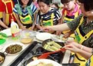 부산농협, 결혼이주여성 전통음식 만들기 체험