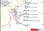 7호 태풍 '카눈' 북상…'태풍 대비 국민행동요령'